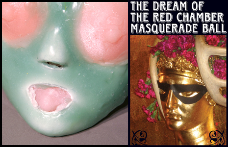 The Dream of The Red Chamber Masquerade Ball