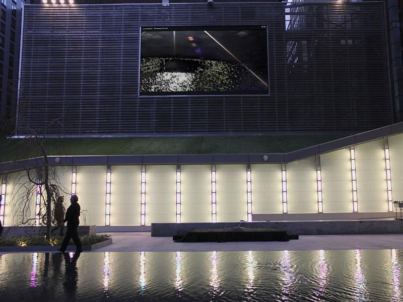 grimanesa amoros installation The Big Screen Project