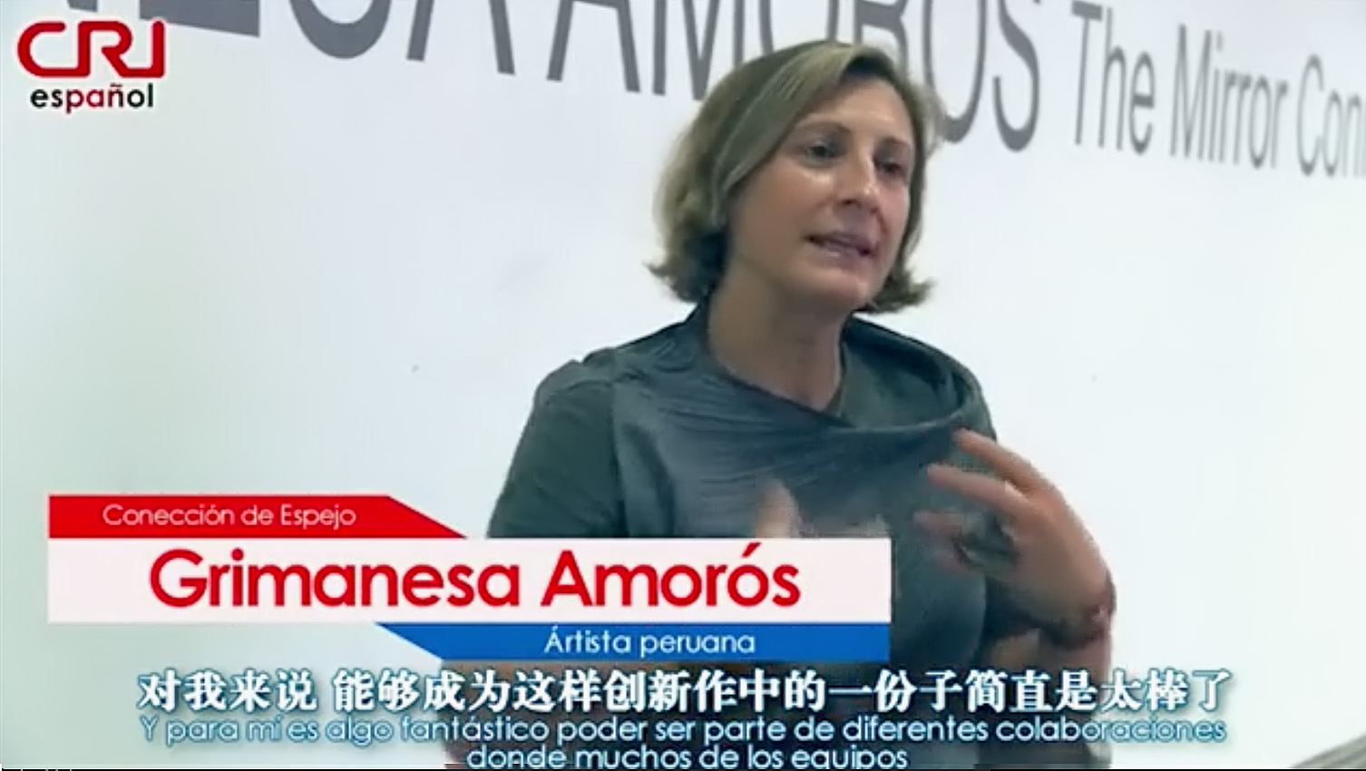 grimanesa amoros interview CRI