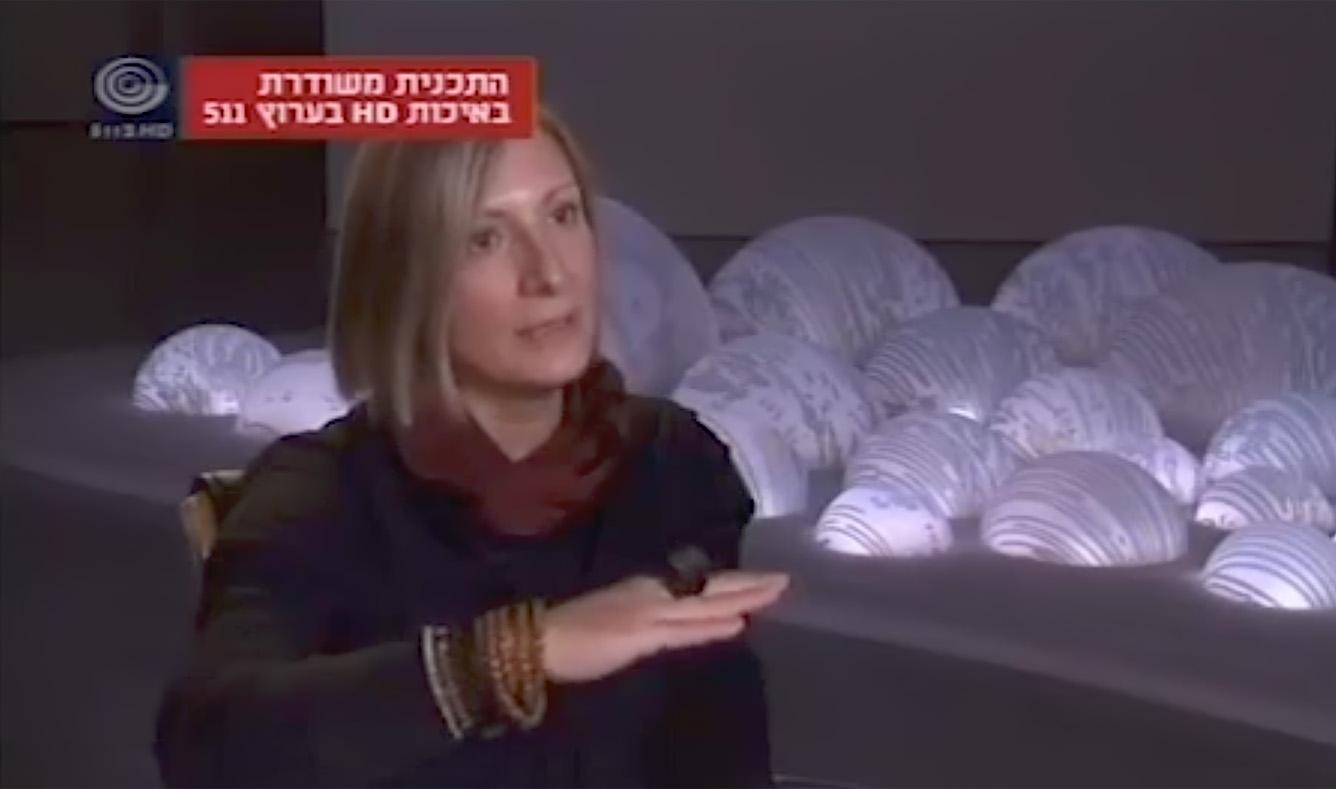 grimanesa amoros interview Israel TV Channel 1