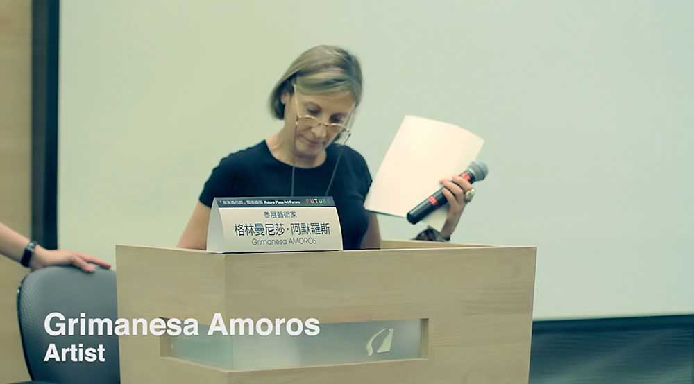 grimanesa amoros gives a lecture at the National Taiwan Museum of Arts