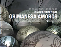 GRIMANESA AMOROS SITE SPECIFIC WORK AND VIDEO Yuan Space Museum 2012