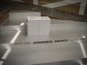 grimanesa amoros Seoul National University Museum of Art