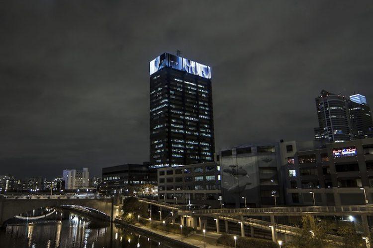 PECO Crown Lights Building