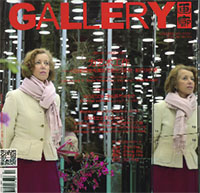 gallery-magazine-thumb