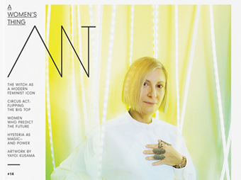 grimanesa amoros A Women's Thing Magazine