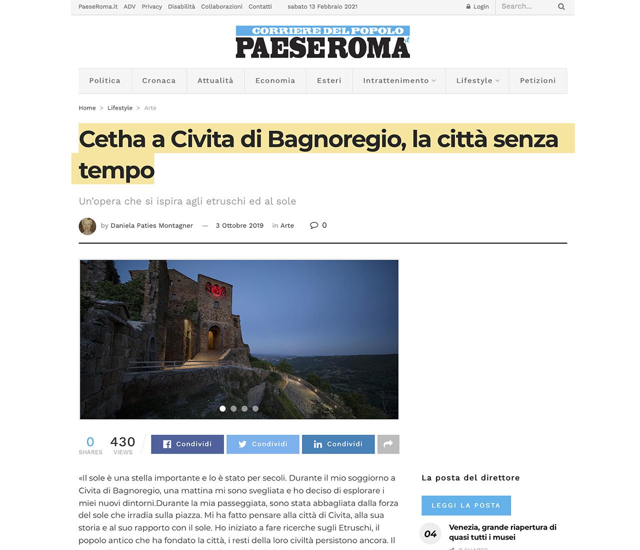 grimanesa Amoros paeseroma cetha light artwork Civita