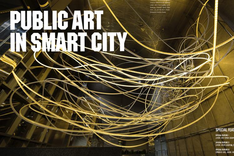 grimanesa amoros Public Art  Special Feature
